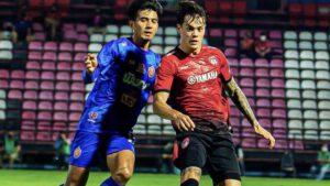 คลิปไฮไลท์ไทยลีก เอสซีจี เมืองทอง ยูไนเต็ด 1-1 หนองบัว พิชญ Muangthong United 1-1 Nongbua Pitchaya